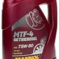 Mannol MTF-4 Getriebeoel 75W-80 gl4 4L