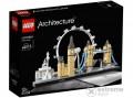 LEGO ® Architecture 21034 London