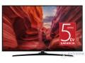 Hitachi 32HE2000 DVB-T2/S2/C HD SMART LED Televízió