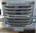 TruckerShop Scania G420-G440 inox hűtőrács szett
