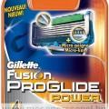 Gillette Fusion Proglide Power borotvabetét (4db) AKCIÓ!
