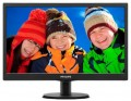 Philips 223V5LSB2 monitor (223V5LSB2/10)