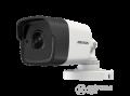 Hikvision (DS-2CE16D8T-ITPF) 4in1 analóg kültéri csőkamera (2MP, 2,8mm, EXIR30m, IP67, WDR, Starlight)