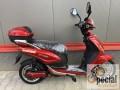 Special99 Citybike elektromos kerékpár Litium AKCIÓ