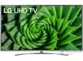 LG 75UN81003LB webOS SMART 4K Ultra HD HDR LED Televízió
