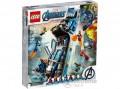 LEGO ® Super Heroes 76166 Bosszúállók Csata a toronynál