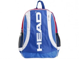 Head Tenisz táska Elite Backpack